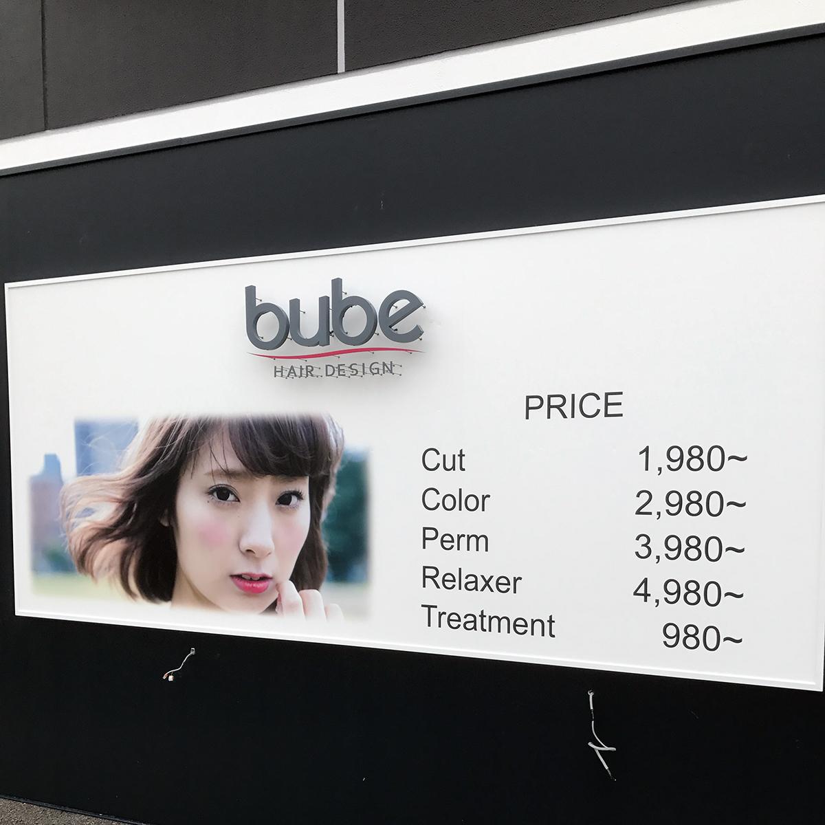 bube01