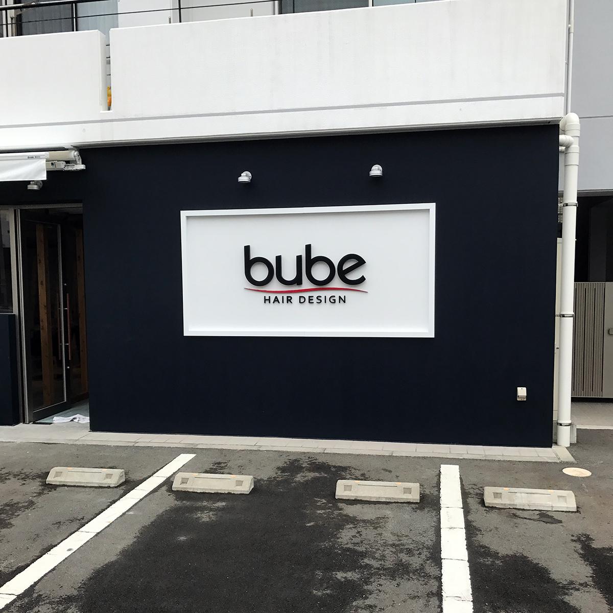 bube05