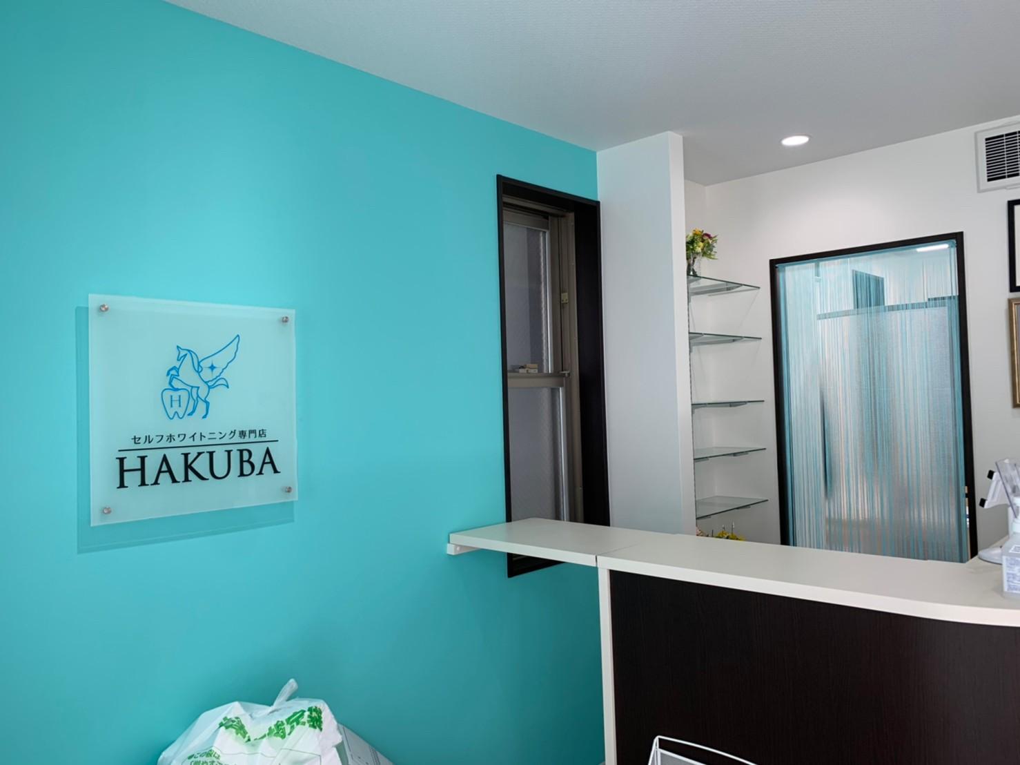 HAKUBA_200929_30